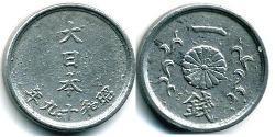 1 Sen Japan Zinc