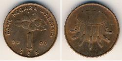 1 Sen Malaysia (1957 - )