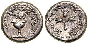 1 Shekel Judea / Ancient Greece (1100BC-330) 銀