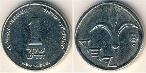 1 Shekel Israele (1948 - ) Acciaio