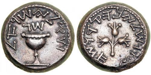 1 Shekel Judea / Grecia antica (1100BC-330) Argento