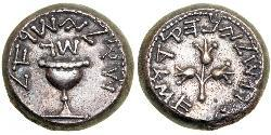 1 Shekel Judea / Antigua Grecia (1100BC-330) Plata
