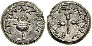 1 Shekel Judea / Ancient Greece (1100BC-330) Silver