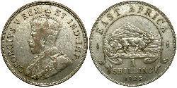 1 Shilling East Africa 銀 乔治五世  (1865-1936)