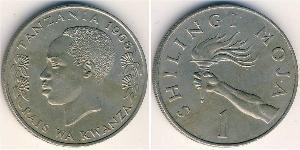 1 Shilling Tanzania 銅/镍