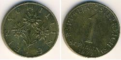 1 Shilling Republic of Austria (1955 - ) Brass