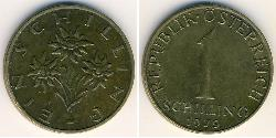 1 Shilling Republic of Austria (1955 - ) Brass