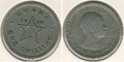 1 Shilling Ghana Copper/Nickel
