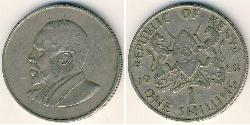 1 Shilling Kenya Copper/Nickel