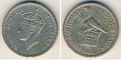 1 Shilling Southern Rhodesia (1923-1980) Copper/Nickel George VI (1895-1952)