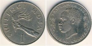 1 Shilling Tanzanie Cuivre/Nickel