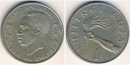 1 Shilling Tansania Kupfer/Nickel