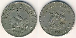 1 Shilling Uganda Kupfer/Nickel