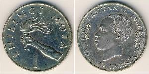 1 Shilling Tanzania Níquel/Cobre