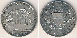 1 Shilling First Austrian Republic (1918-1934) Silver