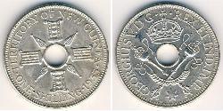 1 Shilling New Guinea Silver