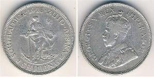 1 Shilling South Africa Silver George V of the United Kingdom (1865-1936)