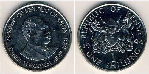 1 Shilling Kenya