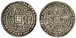 1 Sho Tibet 銀