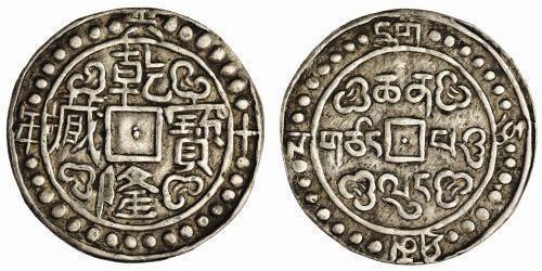 1 Sho Tibet Argent