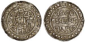 1 Sho Tibet Silber