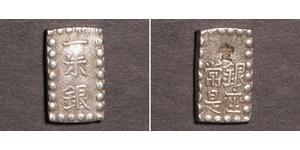 1 Shu Сьоґунат Едо (1600-1868) Срібло