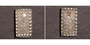 1 Shu 江户幕府 (1600 - 1868) 銀