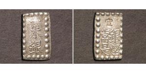 1 Shu Shogunato Tokugawa (1600-1868) Argento