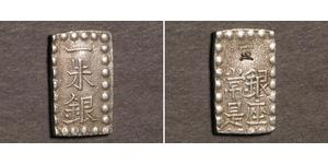 1 Shu Tokugawa shogunate (1600-1868) Silver