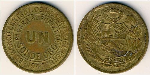 1 Sol Peru Brass
