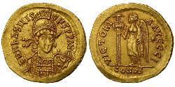 1 Solidus Візантійська імперія (330-1453) Золото Basiliscus (?-476)