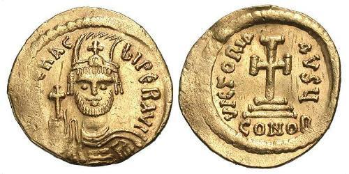1 Solidus Byzantine Empire (330-1453) Gold Heraclius (575-641)