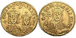 1 Solidus Imperio bizantino (330-1453) Oro Teófilo (813-842)