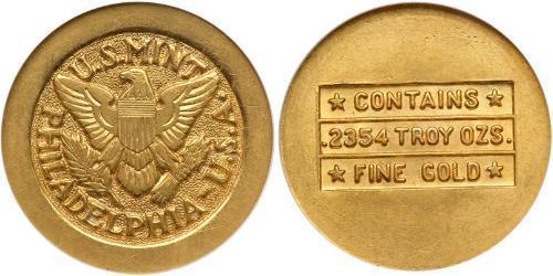 1 Sovereign Saudi Arabia Gold