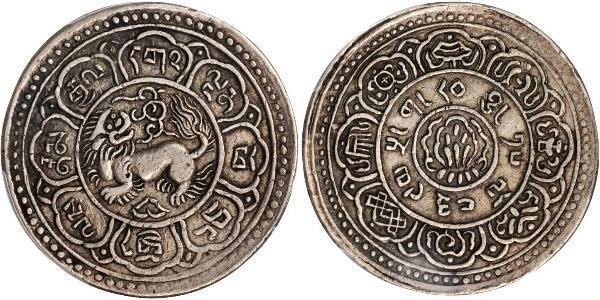 1 Srang Тибет Срібло