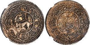 1 Srang Tibet Silber