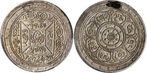 1 Srang Tibet Silver