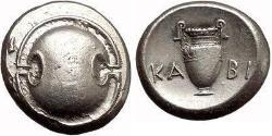 1 Stater Boeotia 銀