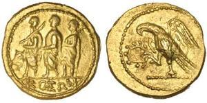 1 Stater Ancient Greece (1100BC-330) Gold