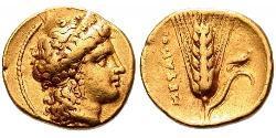1 Stater Republica Helenica (1974 - ) Oro
