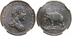 1 Stiver Sri Lanka/Ceylon / 大不列颠及爱尔兰联合王国 (1801 - 1922) 銅 喬治三世 (1738-1820)