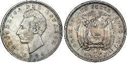 1 Sucre Ecuador Plata Antonio José de Sucre (1795 - 1830)