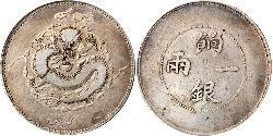 1 Tael Китайская Народная Республика Серебро