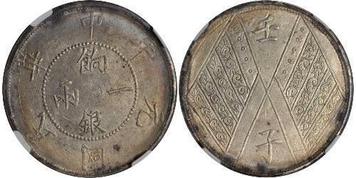 1 Tael Китайська Народна Республіка Срібло