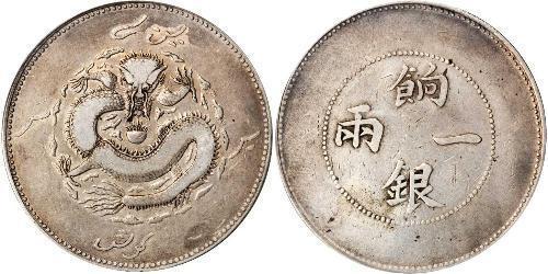 1 Tael República Popular China Plata