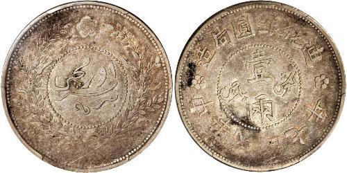 1 Tael Volksrepublik China Silber
