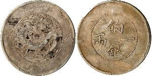 1 Tael China