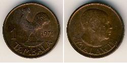 1 Tambala Malawi Bronze