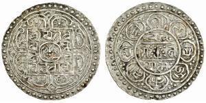 1 Tangka Tibet 銀
