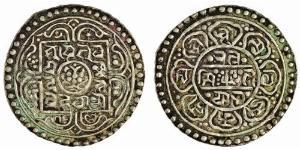 1 Tangka Tibet Argento